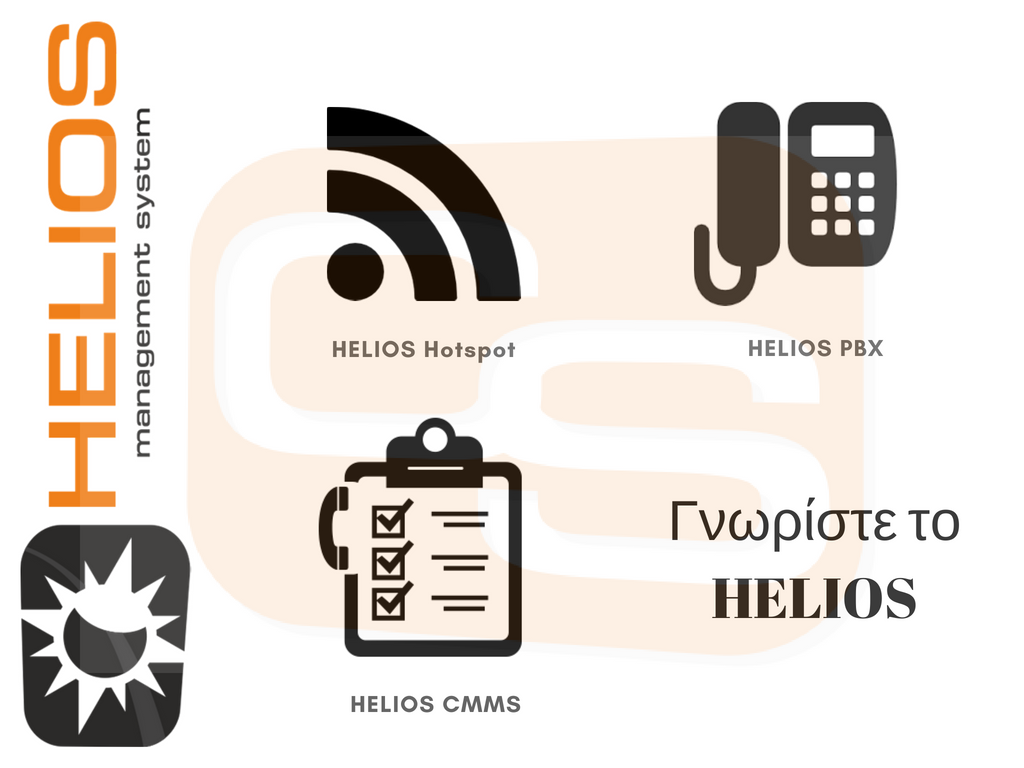 HELIOS WiFi Τ